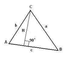 online calculator altitude of a triangle